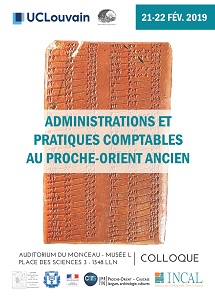 UCLouvain colloque administration